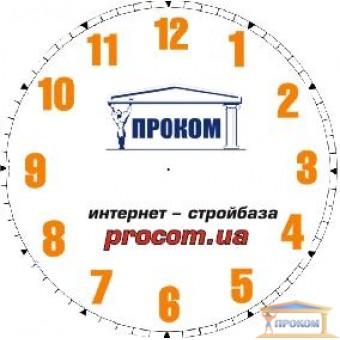 Изображение Часы с логотипом макет 9 30*30