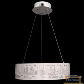 Изображение Люстра светодиодная 6081/500 WT купить в procom.ua