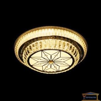 Изображение Люстра светодиодная 1088/1 D500