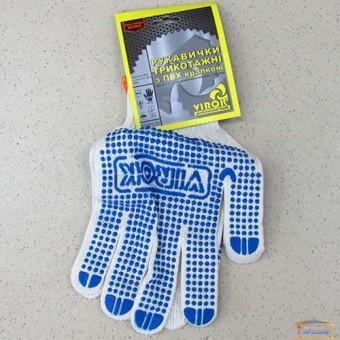 Изображение Перчатки трик. белые 83V002