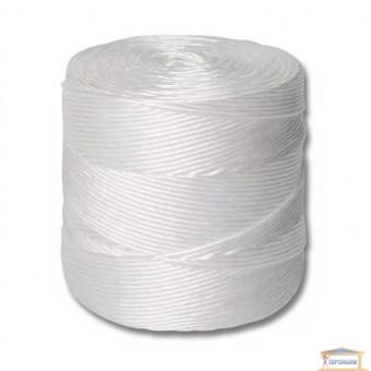 Изображение Шпагат полипропиленовый белый 400гр
