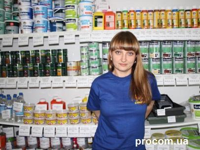 колер для краски купить в Проком