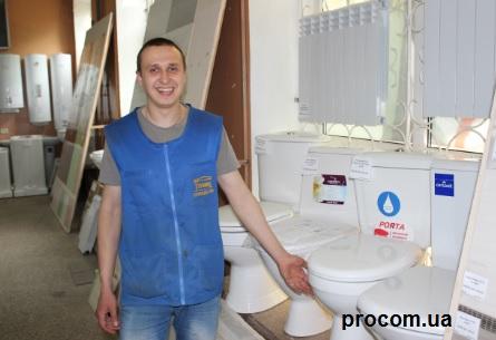 Купить унитаз в интернет магазине procom.ua