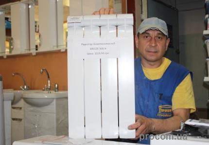 Биметаллические радиаторы отопления, стальные, чугунные в интернет магазине Проком